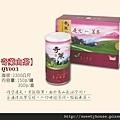 奇萊山茶.jpg