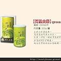 阿里山茶.jpg