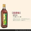 純茶油.jpg