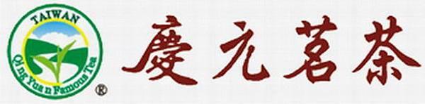 店名及logo拷貝2.jpg