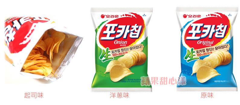 農心生洋芋片2