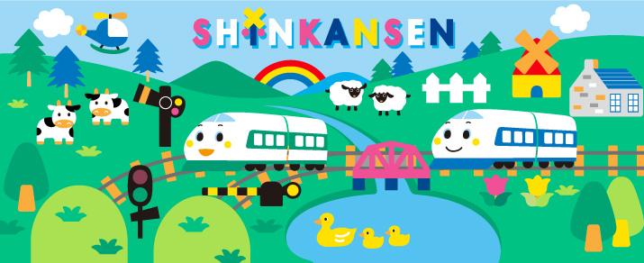 shinkansen_sp_site_01.jpg