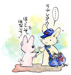 usaneko41.jpg