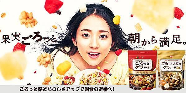 水果麥片-2