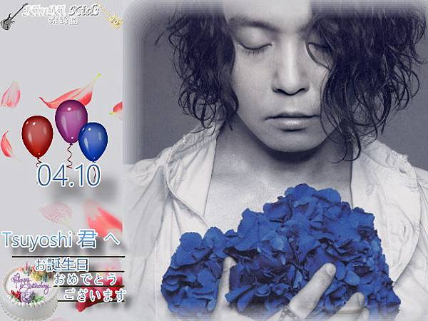 2017 小剛生日賀圖n.jpg