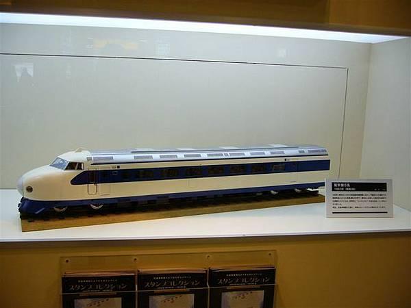 P1040013.JPG