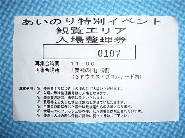 P1000275.JPG
