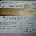 登機證跟貴賓室招待券