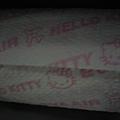 KITTY衛生紙