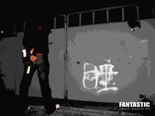 Fantastic_Bruce-01