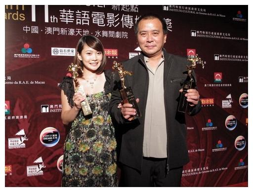 華語電影傳媒澳門頒獎《當愛來的時候》奪最佳影片三大獎.jpg
