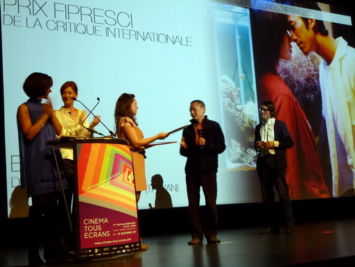 《河豚》勇奪瑞士「日內瓦國際影展」(Cinema Tout Ecran)國際影評人費比西獎及發行獎雙料大獎.jpg