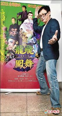 導演王育麟摩拳擦掌準備《龍飛鳳舞》的宣傳.jpg