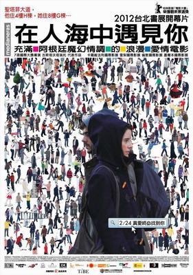 《在人海中遇見你》獲選2012台北書展開幕片.jpg