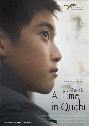 十八年來第一遭《暑假作業》 將角逐2013盧卡諾金豹獎PIXNET