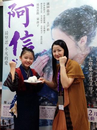 「小阿信」濱田茲音(左)將自己做的飯糰送給同行來台媽媽
