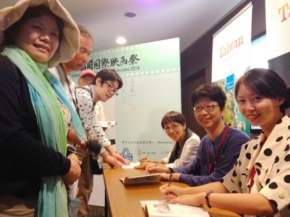 3《山豬溫泉》「福岡國際影展」首映,觀眾映後反應熱烈