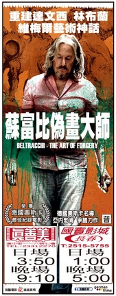 10-09蘇富比偽畫大師上片設計