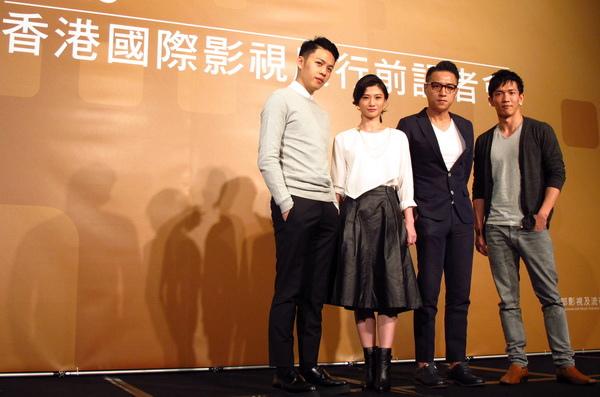 《醉‧生夢死》演員李鴻其、王靖婷、鄭人碩及黃尚禾勁裝參加香港影視展行前記者會