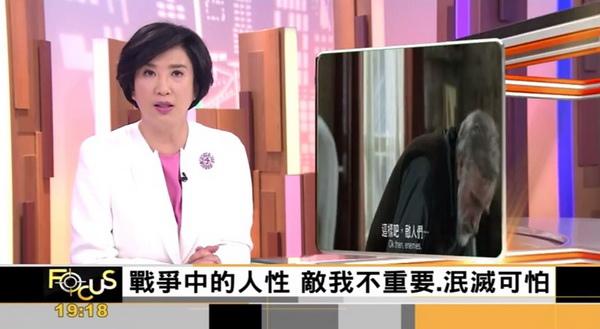橘子收成時 專題報導@TVBS「FOCUS全球新聞」