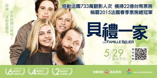 BelierFamily banner672x336