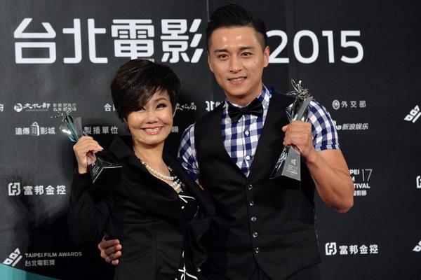 第17屆台北電影獎最佳男女配角-《醉‧生夢死》鄭人碩、呂雪鳳(左)