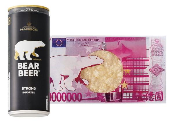 謊言迷宮 預售票贈品 - 「德國熊」經典啤酒及鱈魚片