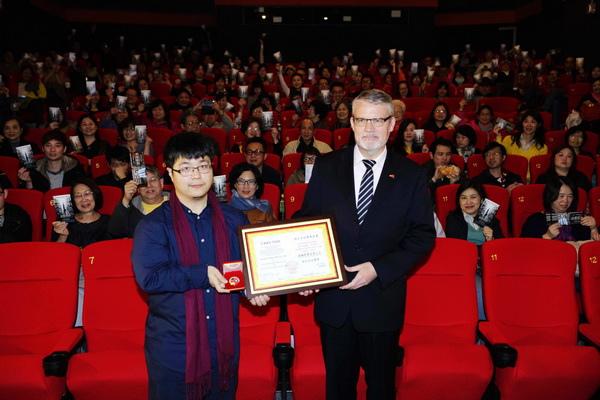 德國在台協會代表歐博哲(Martin Eberts)頒發「德台友誼獎章」表揚海鵬影業公司