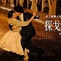 《探戈情未了》第四週上映時刻表(喜樂時代影城 獨家續映)