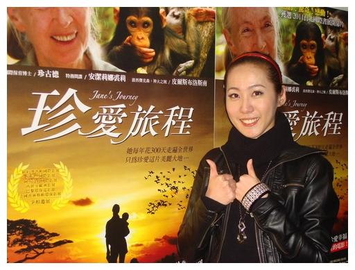 台北電影獎得主張詩盈《珍愛旅程》觸動情傷戲院彈淚.jpg