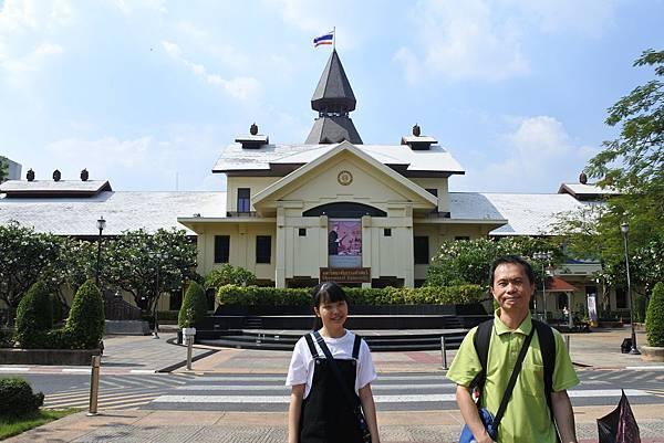 國立法政大學