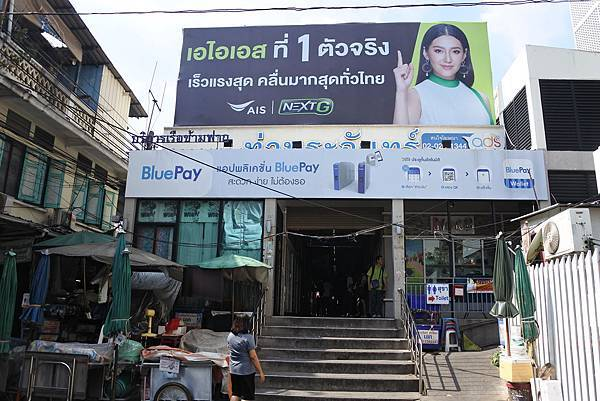 月亮碼頭Tha Phra Chan