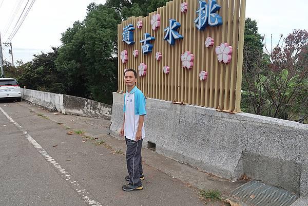 1091107挑水古道 (34).JPG
