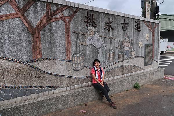 1091107挑水古道 (53).JPG