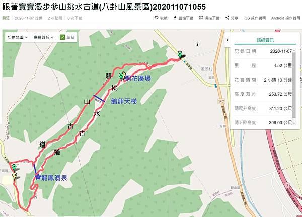 1091107挑水古道 (55).jpg