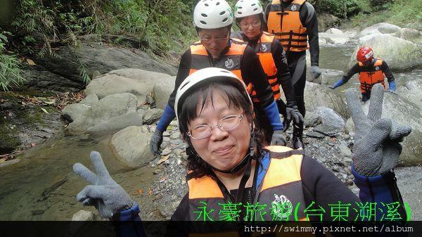 永豪旅遊103.07.19台東溯溪(15人) 2009-3-12 上午 03-30-43.jpg