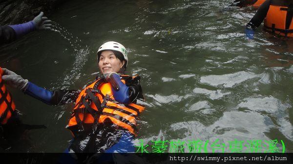 永豪旅遊103.07.19台東溯溪(15人) 2009-3-12 上午 03-35-11.jpg