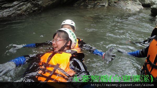 永豪旅遊103.07.19台東溯溪(15人) 2009-3-12 上午 03-36-39.jpg