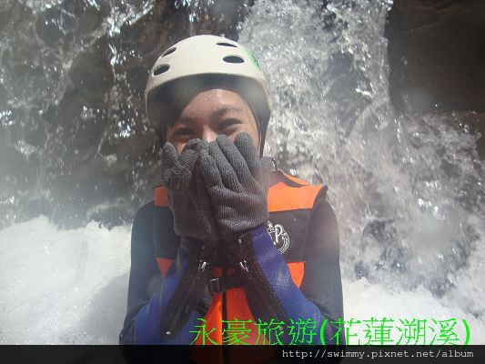 永豪旅遊103.07.20花蓮溯溪 2009-1-1 上午 03-15-15.jpg