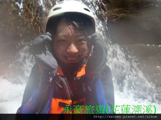 永豪旅遊103.07.20花蓮溯溪 2009-1-1 上午 03-16-40.jpg