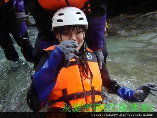 永豪旅遊103.07.20花蓮溯溪 2009-1-1 上午 03-31-51.jpg