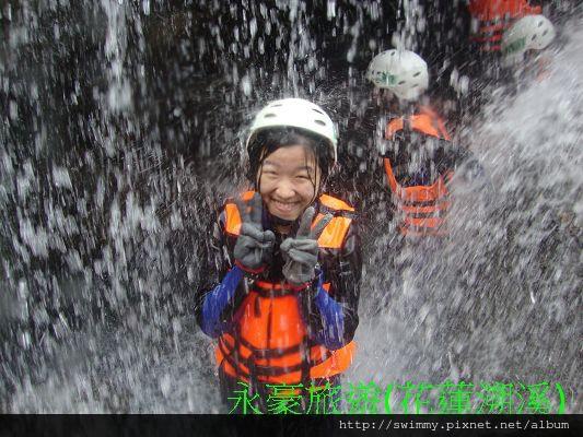 永豪旅遊103.07.20花蓮溯溪 2009-1-1 上午 03-37-57.jpg