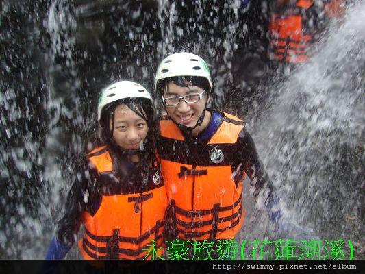 永豪旅遊103.07.20花蓮溯溪 2009-1-1 上午 03-38-39.jpg