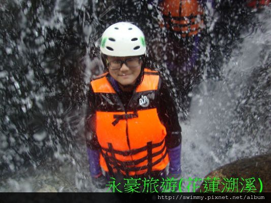 永豪旅遊103.07.20花蓮溯溪 2009-1-1 上午 03-38-56.jpg