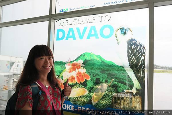 抵達Davao大堡