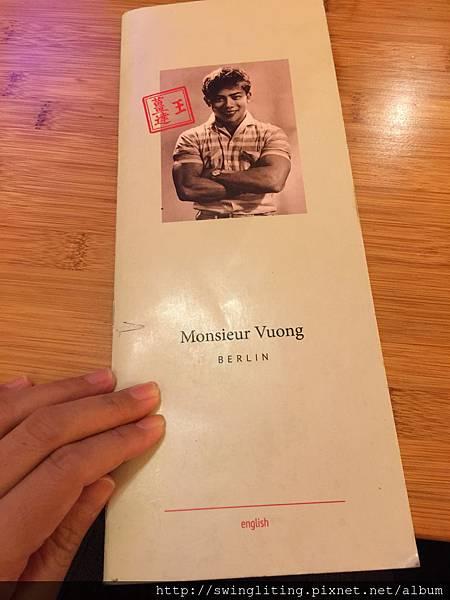 德國柏林人氣越南餐廳Monsieur Vuong