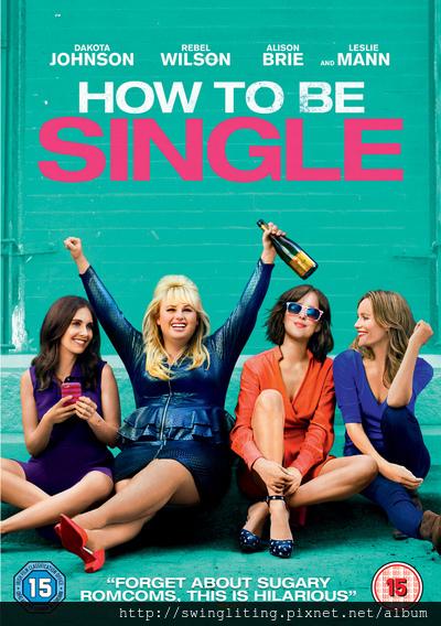 單身趴趴趴 How to be single