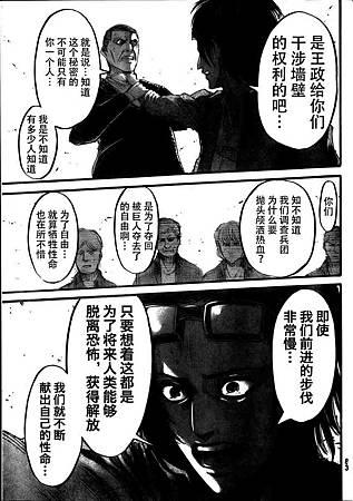 IMG_0544[1]