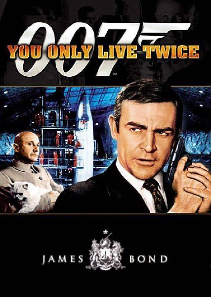 you-only-live-twice-james-bond-007.12601.jpg