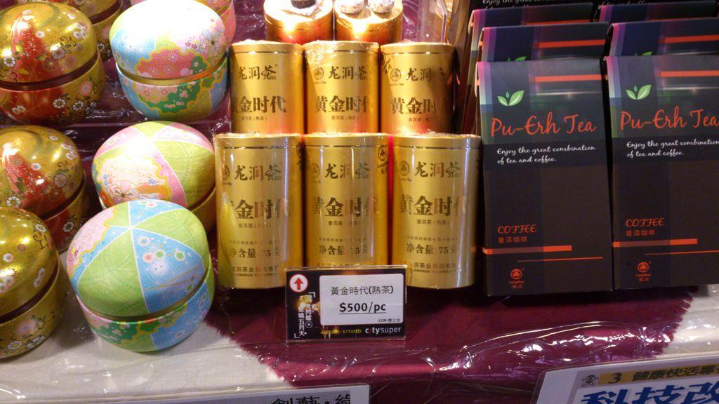 逛Sogo City Super看到的高檔普洱茶娃娃